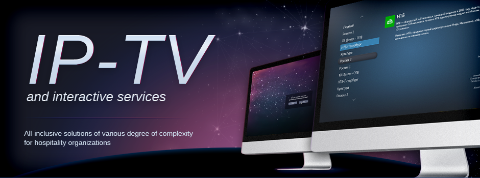 Ip-tv and interactive services
